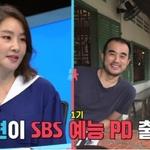 박지영, 결혼 과정은 어땠나 … '소문 자자했던 남편'과