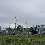 양주시 새마을부녀회, 청담천 생태공원서 'EM(유용미생물균) 흙공 던지기 사업' 펼쳐