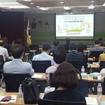 군포의왕학교장 통합회의 열려 교육청 시기별 사업 계획 공유