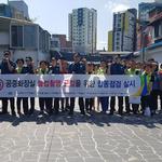 인천미추홀경찰서 화장실 불법촬영기기 설치 점검