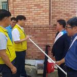 가스안전공사 경기본부 추석대비 도시가스 사고예방 특별 안전점검