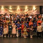 경기사회복지 공동모금회 '다문화가정 다정한 고향나들이' 전달식