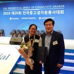 연수여고 김지현 양 '자원봉사대회' 복지부 장관상