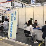 인천지방조달청, 인천국제기계전에 이동민원실과 상담 창구 운영