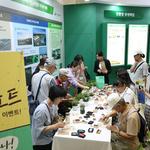 수도권매립지관리공사,'2018 대한민국 친환경대전' 참가