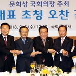 여야5당 '초월회' 통해 회동 정례화