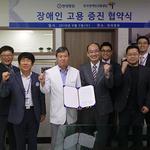 한국장애인고용공단 경기북부지사, 현대병원과 장애인고용증진 '맞손'