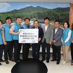 한국수자원공사 물사랑나눔단, 양주시 저소득층 가구에 백미 전달