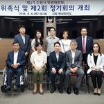 수원시, 최인상·김호진 시의원 인권위원에 위촉