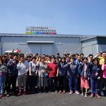 장애인 일터 양주내일협동조합 노동부 '사회적 기업'으로 승인