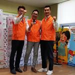 갤러리아백화점 수원점 '뷰티풀 화요일' 봉사활동
