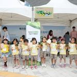수도권매립지관리공사,자원순환의 날 행사 홍보부스 운영