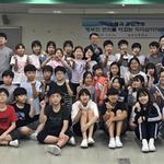 안양 벌말초교 학생·학급회장단 소통·공감 리더십 아카데미 진행