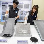 1급 발암물질 내뿜은 차량 도장시설 33곳