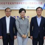 中 웨이하이시 부시장 등 인천항 방문