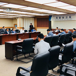 남양주시, '자전거레저특구 지역경제 연계 연구' 최종 보고회