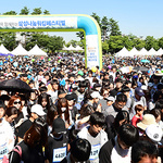 '삼성나눔 워킹페스티벌' 동탄 센트럴파크서 성황