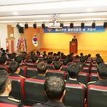 평택해양경찰서, '제65주년 해양경찰의 날' 기념식 개최