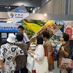 연천군, 제3회 대한민국 국제 관광박람회서 열띤 홍보