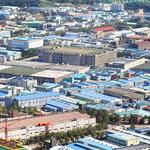 인천 국가산단 불어난 땅값에 고용·생산 모두 빨간불