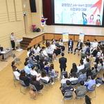 시청 업무 경험 청년 '젊은 시각' 정책에 반영