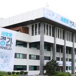 청년 취·창업 인프라 확충 경기도 거점공간 4곳 조성