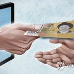 계양신협 이사장 불법 대출 의혹 조직적 공모 직원 7명 경찰 고발