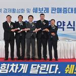 市, 한국지엠 경영안정화 돕는다