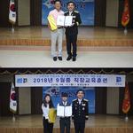 포천소방서, 희생정신 발휘 정의선·전승민씨에 서장 표창