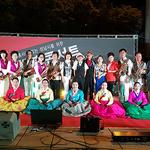 한국교통안전공단, 교통사고 없는 행복 콘서트 개최