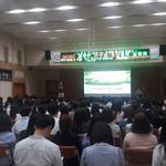 인천 연수구, 2018년 공무원 반부패·청렴 정책 설명회