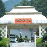 몽골문화촌 폐쇄 땐 외교마찰 가능성