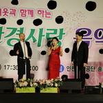 환경公 송도사업소 '환경사랑 음악회' 주민 300여 명 공연보며 가을 정취 만끽