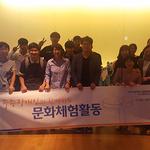 한국장애인공단 북부지사-위드케이텔, 중증장애인과 영화 감상 체험