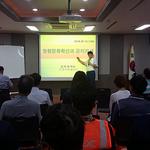 한국도로공사 군포지사, '청렴문화확산과 공직자세' 청렴교육 실시