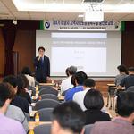하남시, 제4기 지역사회보장계획수립 중간보고회 개최