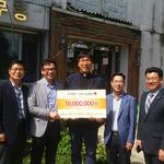 중소기업중앙회 경기북부지역본부, 9개 복지시설에 온누리상품권 1천만 원 전달