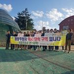 인천 남동구 간석4동 불법주정차 근절 캠페인 진행