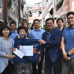경기신용보증재단, 성남YWCA와 취약계층 위한 거주환경개선 봉사활동 실시