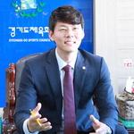 경기체육회 중심 선수육성 예산 확대 운영