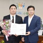 김도윤 수원시청 여자아이스하키 감독 선임