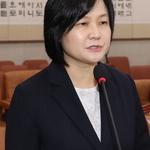 이은애 헌법재판관 후보자 청문회 野, 위장전입·다운계약 문제 '맹공'