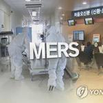 '메르스 의심' 신고 월 6건→이틀 10건