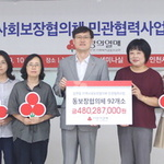 위기가정 찾아 맞춤 지원 '사각지대 없는 복지' 실현