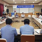 연천군, '주민참여예산위원회 제2차 회의' 개최