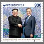 '2018남북정상회담' 순간 우표로 간직하세요… 우정청, 400만 장 발행