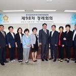 김동규 의장 중부권의장협 회장에