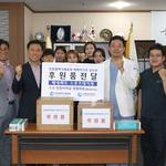 인천터미널 정형외과의원, 시체육회 세팍타크로 선수단에 의료물품 기부