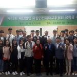 대학생활 경제적 안정 도와 미래 '꿈' 향한 도전 응원