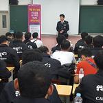 화성서부경찰서, 외국인근로자 범죄예방교실 개최